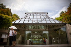 Miho Museum Stock Image