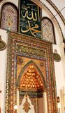 Mihrab Royalty Free Stock Image