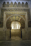 Mihrab Stock Photography