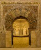 Mihrab Stock Image