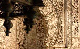 Mihrab Obraz Stock