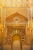 Mihrab av den forntida madrasaen, Granada, Spanien Arkivbild