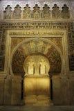 Mihrab av moskén i Cordoba Arkivfoto