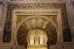Mihrab av moskén i Cordoba Royaltyfria Foton