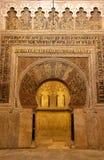 Mihrab dans la mosquée Cordoue Espagne image stock