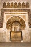 Mihrab de la mosquée à Cordoue image libre de droits
