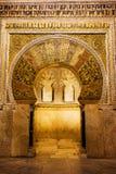 Mihrab in der großen Moschee von Cordoba Stockbilder