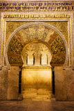 Mihrab in the Great Mosque of Cordoba Stock Images