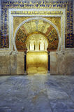 Mihrab of the Great Mosque of Cordoba, Spain Royalty Free Stock Photos