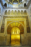 Mihrab of the Great Mosque of Cordoba, Spain Stock Photos