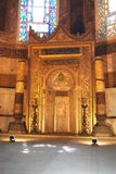 Mihrab of Hagia Sofia. stock image