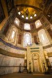Mihrab in the Hagia Sophia Royalty Free Stock Photos