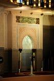 Mihrab of Malaysia National Mosque aka Masjid Negara Royalty Free Stock Images