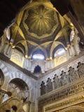 Mihrab Mezquita Στοκ Εικόνες