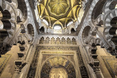 Mihrab in Mezquita of Cordoba Royalty Free Stock Image