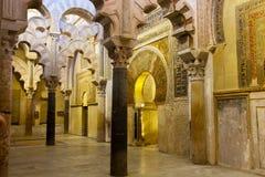 Mihrab of the Mezquita, Cordoba, Spain royalty free stock image