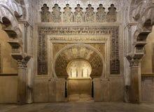 Mihrab a Mezquita di Cordova Fotografie Stock
