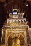 Mihrab Moslem Islam Prayer Niche Mezquita Cordoba Spain Royalty Free Stock Photo