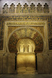 Mihrab of the mosque in Cordoba Stock Photo