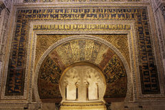 Mihrab of the mosque in Cordoba Royalty Free Stock Photos