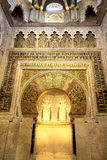 The Mihrab in Mosque of Cordoba (La Mezquita), Spain, Europe. Ho Royalty Free Stock Photography