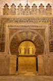 Mihrab in Mosque Cordoba Spain Stock Image