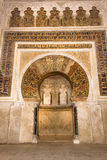 Mihrab of the Mosque in Cordoba Royalty Free Stock Image