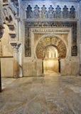 Mihrab prayer niche. Stock Photos