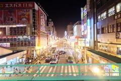 Mijn geheugen in Tokyo royalty-vrije stock afbeelding