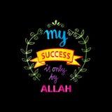 Mijn succes is slechts door Allah Stock Foto