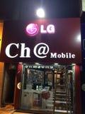 Mijn winkel stock fotografie