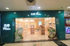 Mika shoppar i Hong Kong Royaltyfri Bild