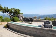 Mikatagoko lake district national park Fukui Japan Royalty Free Stock Image