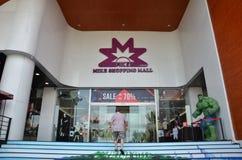 Mike Shopping Mall in Pattaya, Thailand Lizenzfreies Stockbild