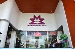 Mike Shopping Mall in Pattaya, Thailand Lizenzfreie Stockbilder
