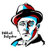 Mikhail Bulgakov Portrait royalty free illustration