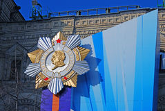 Mikhail Kutuzov medal on GUM facade. Stock Images