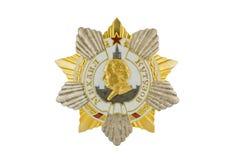 Mikhail Kutuzov Order of I degree. Royalty Free Stock Photos