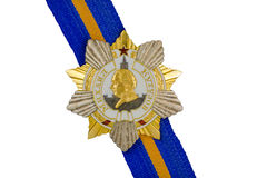 Mikhail Kutuzov Order of I degree on the ribbon. Mikhail Kutuzov Order of I degree on the ribbon on a white background royalty free stock images