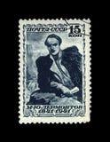 Mikhail Lermontov berömd rysspoet, författare, USSR, circa 1941, Arkivbilder