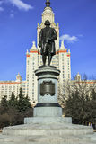 The Mikhail Lomonosov monument in front of the main building of Moscow state University. Moscow. Mikhail Lomonosov & x28;1711-1765& x29; is the first Russian Stock Photo