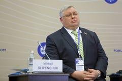 Mikhail Slipenchuk Royaltyfri Fotografi