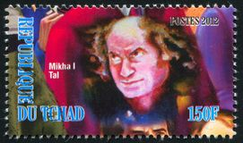 Mikhail Tal. CHAD - CIRCA 2012: stamp printed by Chad, shows Mikhail Tal, circa 2012 Royalty Free Stock Photos