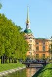 Mikhailovsky城堡,圣彼得堡,俄罗斯 免版税库存图片