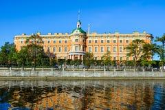 Mikhailovsky Castle across Fontanka river Royalty Free Stock Photo