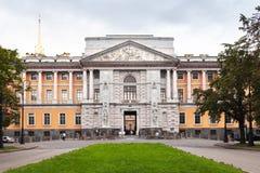 Mikhailovsky Castle (Engineer's Castle) in Saint Petersburg Stock Photos
