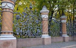 Mikhailovsky garden fence. Autumn Stock Photo
