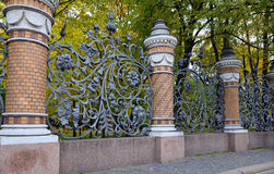 Mikhailovsky garden fence. Autumn Stock Photo