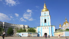 Mikhailovsky Golden-Domed Monastery in Kiev, Ukraine stock video