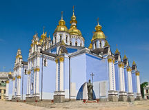 Mikhailovsky Golden-Roof Cathedral Royalty Free Stock Photography